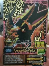 animal kaiser rare cards