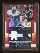 2006 LIMITED WALTER PAYTON / EARL CAMPBELL DUAL PRIME PATCH LOGO #D /25 RARE HOF