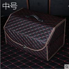 Leather Folding Trunk Storage Box Car Trunk Msize Tidy Box Organizer Storage Box