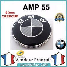 LOGO EMBLEME SIGLE BMW CARBONE NOIR & BLANC 82mm CAPOT / COFFRE M PERFORMANCE FR