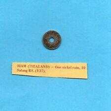 Siam (Thailand) 10 Satang RS Coin Nickel