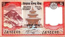 Nepal 5 Rupees 2010 P new UNC