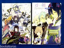 Touken Ranbu Online Anthology Uijin & Shutsujin Comic set Japanese Manga Book