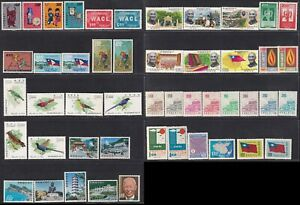 Taiwan Stamp 1967-68 two pages of 16 mint sets, MLH, VF