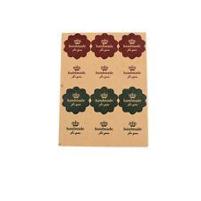 120x Vintage Flower Wave Kraft Paper Handmade for you Seal Sticker Gift Labels3C