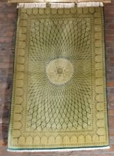 Rare & Elegant High End Hand Knotted Signed Silk Oriental 3.2x5ft ft Rug G199