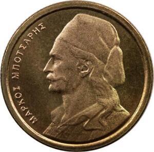 GREECE - 50 LEPTA - 1980 - UNC - MARKOS BOTSARIS