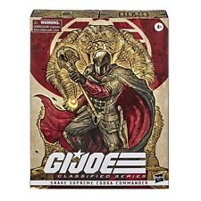 G.I. Joe Classified Series Snake Supreme Cobra Commander Action Figure PRESALE