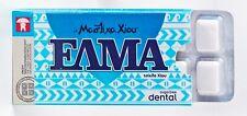 Greek Mastic Chios Dental Gum  (Buy 4 & Get 1 Free!) ***Best Price***
