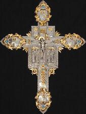 Seltenes Ikonen Kreuz, Icon-Cross, Kruzifix, Rabatt !