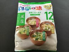 Marucome Miso Instant MisoSoup Reduced Salt Miso Soup 12pcs MADE IN JAPAN