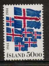 ICELAND SG646 1984 40th ANNIV OF THE REPUBLIC  MNH