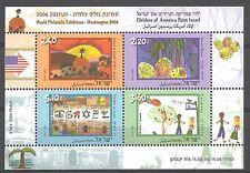 Israel Souvenir Sheet MNH Children Of America Paint Israel Year 2006