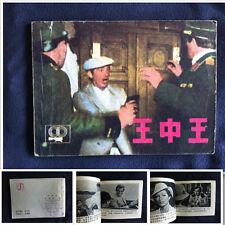 L'AS DES AS JEAN-PAUL BELMONDO DE BROCA PISIER ROMAN PHOTO CHINOIS CHINE