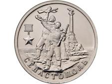 Russia 2017,2 Rubles,WW-2 Liberation of City Heroes of Kerch & Sevastopol,UNC