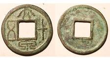 Wang Mang 7-23 AD. Da Quan Shi Wu 4,0 gr. - 26,8 mm #au174
