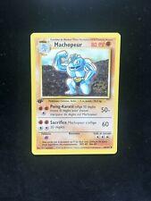 Carte Pokémon Machopeur 34/102 Edition 1 Set De Base Wizards FR Proche Neuf