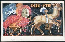 Ganzsache (P91 II/02) Sonderpostkarte zum 90. Geburtstag Luipold von Bayern
