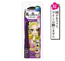 ☀Kiss Me Heroine Make SP Impact Liquid Eyeliner Super WP 1 Raven Black Black 2.5