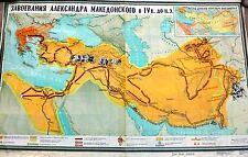 MAP EMPIRE of ALEXANDER THE GREAT. RARE BIG OLD HISTORIC SCHOOL POSTER USSR 1983