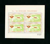 France Stamp Souvenir Sheet NH Special Air Mail 1947 Exhibition
