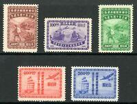 China 1947 Republic 50th Anniversary of Postal System Set MNH K24