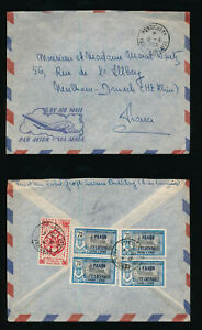 FRENCH INDIA 1953 SURCHARGES 1 FANON 12 CACHES x 4 + FRANCE LIBRE 1F on AIRMAIL