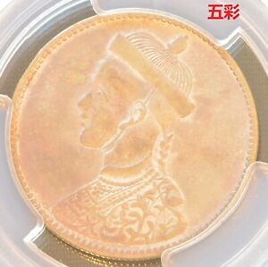 1911-1933 China Szechuan-Tibe Silver One Rupee Coin PCGS Y-3.2 L&M-359 XF