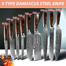 9 set of top chef kitchen knife stainless damascus steel home  cook tools