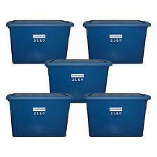 5 Stück Rollenbox, Kunststoffbehälter Deckel 60 Liter blau nestbar stapelbar