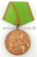 DDR Medaille für vorbildlichen Grenzdienst