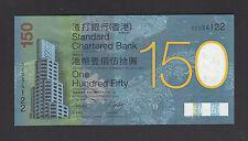 Hong Kong 150 Dollars (2009) P296 Prefix #Sc0 - Unc with folder