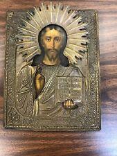 Hagiography Image Of Jesus
