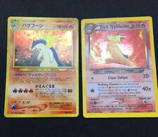Dark Typhlosion Pokemon Trading Card Neo Destiny 10/105 & Japanese No. 157