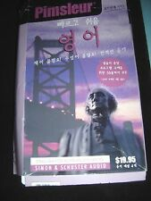 Learn to Speak and Understand English as a Second Language For Korean Speakers