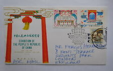 China FDC Stamp Cover Exhibition Of The Peoples Republic Of China 1980 PU London