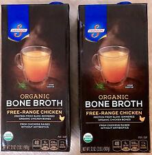 2 Packs Swanson Organic Bone Broth Free-Range Chicken 32 oz ea., No MSG Fat Free