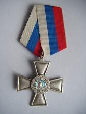 "Imperial Russian Award ""Order Of St. Nicholas Ii Degree"" Wrangel'S Army. Copy"