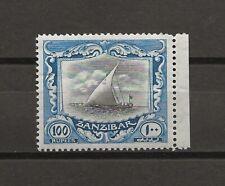 ZANZIBAR 1913 SG 260f MNH Cat £950