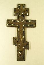 Antique Russian Brass Black White  Enamel Crucifix Cross