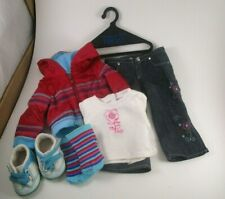 American Girl Ready For Fun Meet Outfit Just Like You Complete Set Retired