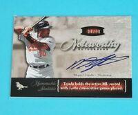 Miguel Tejada Auto Baltimore Orioles 2007 Upper Deck Premier Noteworthy 34/50
