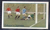 GALLAHER-FOOTBALL ERS IN ACTION-#28- CARDIFF - ARSENAL