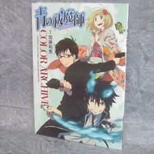 BLUE EXORCIST Ao no COLOR ARCHIVE Visual Guide Art Material Japan Book SH35*