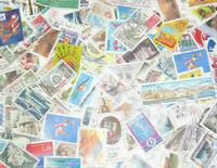 Lot x50 Timbres Poste Oblitérés France Grand Format Toute Epoque Stamps