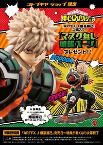 ARTFX J My Hero Academia Katsuki Bakugo W/ No Mask Face Parts Kotobukiya Limited