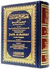 Summarized Sahih Al-Bukhari (Large Size) By Dr. Muhammad Muhsin Khan