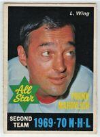 1970-71 O-Pee-Chee #242 Frank Mahovlich AS2 EX - SET BREAK (112919-23)