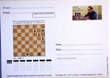 RUSSIA RUSSLAND 2017 PC Postkarte 125th Ann A. Alekhine Schach Chess Player