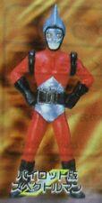 Yujin SR Tokusatsu Toei Hero Collection Gashapon Figure - Spectreman Pirot Ver